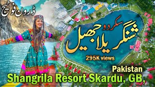 Shangrila Resort Skardu Pakistan 2016 HD 720p