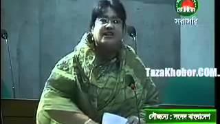 Bangladesh rajniti