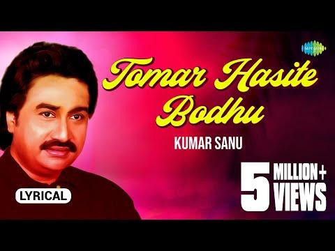 Xxx Mp4 Tomar Hasite Bodhu With Lyrics তোমার হাসিতে বঁধু Kumar Sanu 3gp Sex