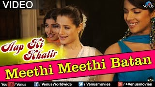 Meethi Meethi Batan (Aap Ki Khatir)