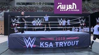 سعوديون في طريقهم للمصارعة العالمية