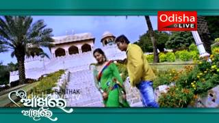 Babusan - Ollywood Actor - Interview - Aakhire Aakhire - Odia Movie