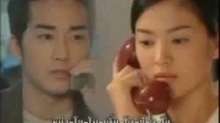 Myanmar Love song - Koren