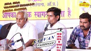 Sarvan Vaishnav  Live 2017 - !!:Eda Eda Vachan Samalo Datha   !! Desi Bhajan.  FULL HD  Video |