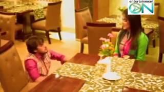 Bangla Eid Natok 2015 - Chottrola Express - ft. Urmila,Sazzad - Eid Ul Fitr 2015