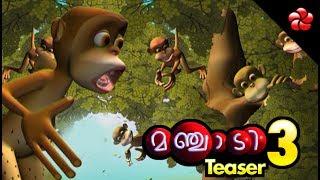 Manchadi III (manjadi 3) Preview | The most amazing and popular malayalam animation series for Kids