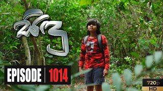 Sidu | Episode 1014 30th June 2020