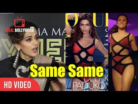 Taapsee Pannu Reaction on Comparing Her Dress With Deepika Padukone