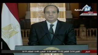 كلمة الرئيس المصري عقب الحادث الإرهابي في محافظة المنيا