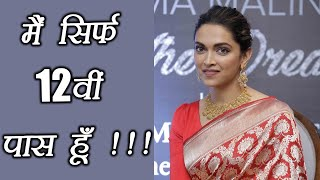 Deepika Padukone REVEALS interesting things about her education; Watch Video | FilmiBeat