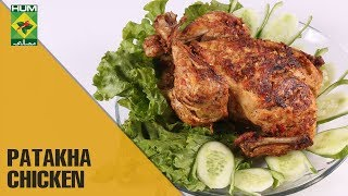 Spicy Patakha Chicken | Lively Weekends | Masala TV Show