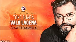 Toke Chara Valo Lage Na | Shawon Gaanwala | Bangla New Song | 2017
