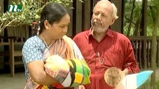 Bangla Natok - Ronger Manush | Episode 15 | A T M Shamsuzzaman, Bonna Mirza, Salauddin Lavlu l Drama