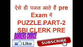 Puzzle part -2 for sbi clerk pre 2018