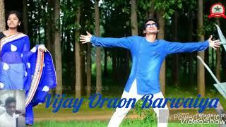 Vijay Oraon Barwaiya kala