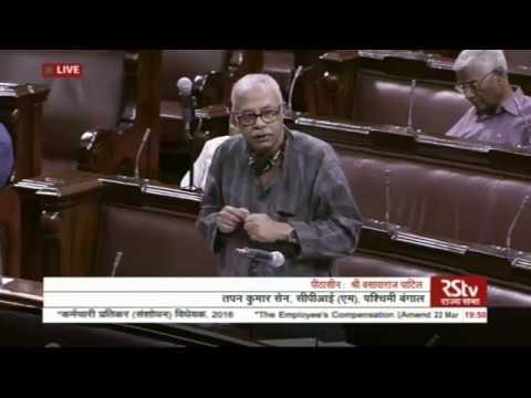 Sh. Tapan Kumar Sen's Remarks The Employee s Compensation Amendment Bill 2016