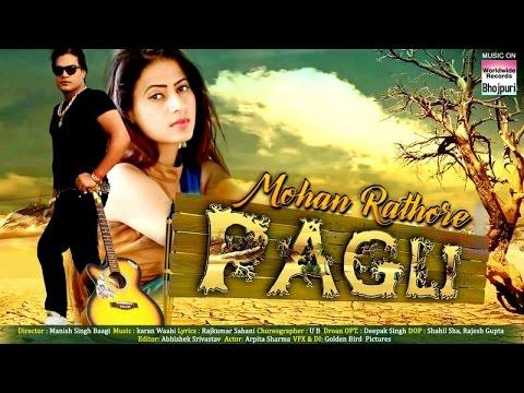 Xxx Mp4 PAGLI Mohan Rathore BHOJPURI HIT SONG 2017 3gp Sex