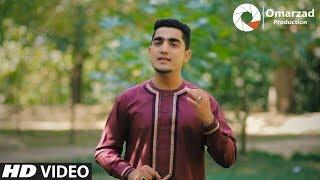 Usman Sahab - Mahbobi OFFICIAL VIDEO HD