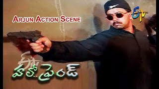Arjun Action Scene   Hello Friend   Arjun   Pooja   ETV Cinema