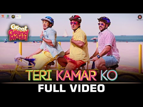 Xxx Mp4 Teri Kamar Ko Full Video Great Grand Masti Riteish Deshmukh Vivek Oberoi Aftab Shivdasani 3gp Sex