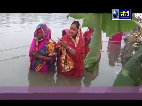 Xxx Mp4 Chhath Puja Celebration Samastipur 2016 City Channel Samastipur 9304079330 3gp Sex