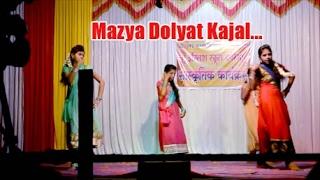 Mazya Dolyat Kajal Dance By Pallavi,Akshata,Sonal,Dishai