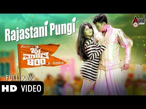 Jai Maruthi 800   Rajasthani Pungi   Full HD Video   Sharan   Shruthi Hariharan   Shubha Punja