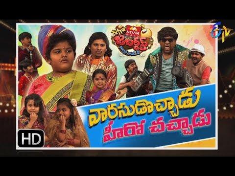 Xxx Mp4 Extra Jabardasth 15th December 2017 Full Episode ETV Telugu 3gp Sex