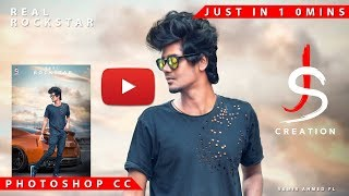 Samir ahmed fl | How to edit like Ucreationz | Tricks in Photoshop | JS Creation