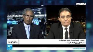 المغرب - جبهة البوليساريو: ما الذي يبرر التصعيد؟