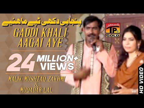 Malik Mushtaq Zakhmi - Gaddi Khali Aagai Aye - Tere Hasday Hasday Nain Al 3