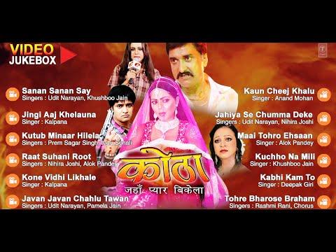 Xxx Mp4 Kotha Sexy Rinku Ghosh Gunjan Pant Bhojpuri Movie Full Video Songs Jukebox 3gp Sex