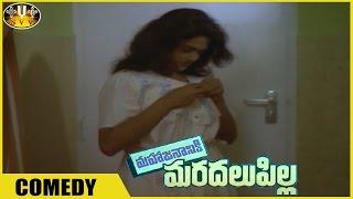 Mahajananiki Maradalu Pilla Movie Nirosha In Scene || Rajendra Prasad, Nirosha