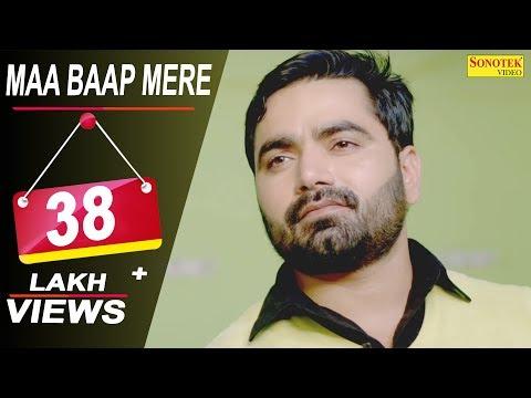 Xxx Mp4 2018 Haryanvi Song Maa Bap Mere Vickky Kajla Amp Sonam Tiwari TR Panchal Sonotek Cassettes 3gp Sex