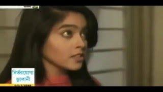 Bangla Comedy Natok Nine And A Half Part 220