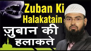 Zaban Ki Halakatain (Complete Lecture) By Adv. Faiz Syed