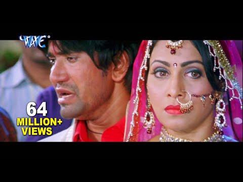 दौलत के आगे प्यार के - Maine Dil Tujhko Diya - Dinesh Lal & Pakhi Hegde - Bhojpuri Sad Songs 2016