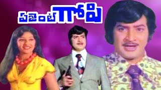 Agent Gopi Telugu Full Length Movie || Krishna Movies || DVD Rip