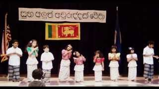 Minnesota Sri Lankan New Year 2013 - Koppara Koppara Pipinna