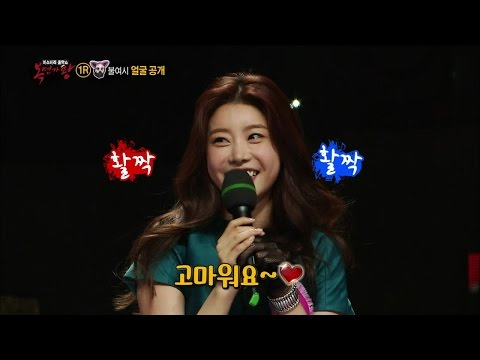 【TVPP】Sojin Girl s Day 'Caution' Take off the Mask 소진 솔로곡 '� 고' 정체 공개 King of Masked Singer