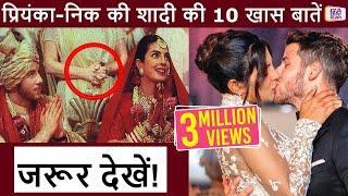 Priyanka Chopra & Nick Jonas Wedding: शादी के खर्चे, मंगलसूत्र, OUTFIT समेत देखें 10 खास बातें