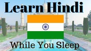 Learn Hindi While You Sleep // 88 Common Hindi Phrases and Words \\ Subtitles English/Hindi