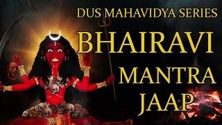 Bhairavi Mantra Jaap 108 Repetitions ( Dus Mahavidya Series )