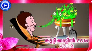 Malayalam Animation For Children 2015 - Kuttikattil.Com  - Malayalam Cartoon For Children - Part -8