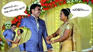 Kerala Funny Wedding Video | Wedding video promo | New generation  wedding Video | Wedding Dubsmash