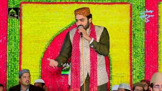New Mehfil 2017 Qari Shakeel ashraf