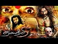 Tamil Movie 2015 Full Movie New Releases Darling-dhamayanthi Super Hit Tamil Full Movie Darling