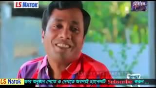 Bangla Eid Comedy Natok 2016   Love Mane Valobasa   Chanchal Chowdhury  u0026 Mousumi   YouTube