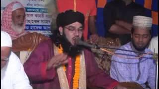 জিকরে ছামা Mufti Ruhul Kuddus Rezvi sunni al kadri,,মুফতি রুহুল কুদ্দুছ রেজভী সুন্নী আল কাদেরী