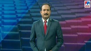 പത്തു മണി വാർത്ത | 10 A M News | News Anchor - Fijy Thomas | June 22, 2018